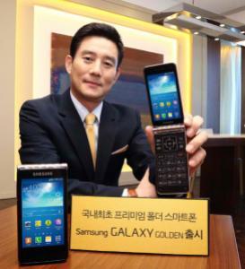 Galaxy_golden_02_610x669