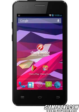 cherry_mobile_hero_1