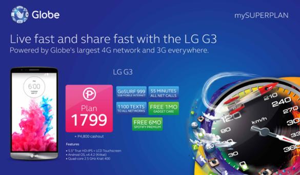 LG-G3-Globe-Superplan