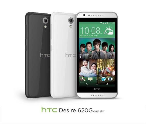 htc-desire-620_1