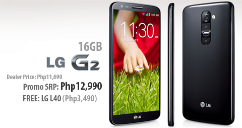 g2-16gb-price